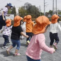 Nearly third of parents in Japan with young kids want more of them