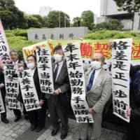 Plaintiffs celebrate after the Supreme Court ruled in favor of them in Tokyo on Thursday.  | KYODO