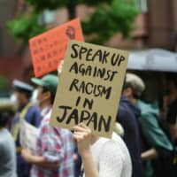 Call to action: Black Lives Matter Tokyo is hosting free webinars to maximize on the momentum from the summertime marches against racial discrimination. | RYUSEI TAKAHASHI