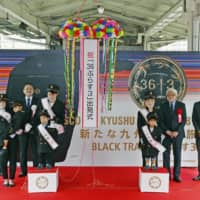 A ceremony is held at Kagoshima-Chuo Station in Kagoshima Prefecture on Friday for the launch of JR Kyushu's new sightseeing train. | KYODO