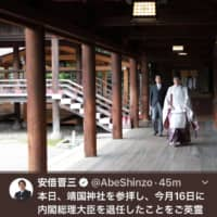 A Twitter post by ex-Prime Minister Shinzo Abe announces his visit to Yasukuni Shrine in Tokyo on Sept. 19, days after he resigned as leader. | KYODO