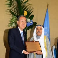 Then-U.N. Secretary-General Ban Ki-moon pays tribute to his highness the amir of Kuwait on Sept. 9, 2014.  | EMBASSY OF KUWAIT