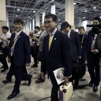 Could reform mission put Taro Kono on path to succeed Suga?