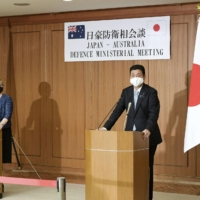 Japan and Australia to coordinate on protection of military assets