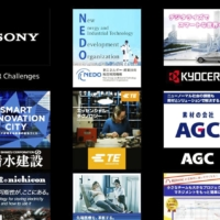 The CEATEC website displays materials from participating companies on Tuesday as the event kicks off completely online for the first time. | KYODO