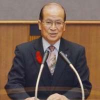 Tokyo ward assemblyman apologizes for remarks opposing LGBT rights