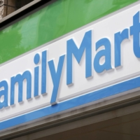 FamilyMart Co. shareholders Thursday gave a green light for Itochu Corp.'s plan to take the convenience store operator private. | KYODO