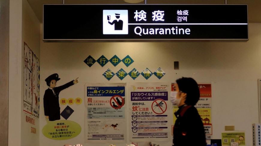 The bureaucratic wall that hampers entry to Japan