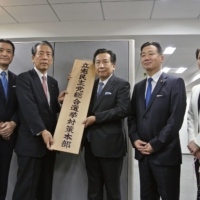 Constitutional Democratic Party of Japan leader Yukio Edano (center) establishes the party's election campaign headquarters on Tuesday.   KYODO