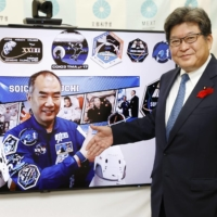 Japan to recruit astronauts in 2021, first intake in 13 years