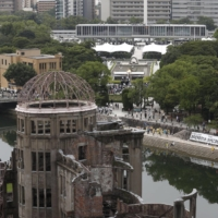 The Atomic Bomb Dome in Hiroshima is seen on Aug. 6, when an annual ceremony was held to mark the 75th anniversary of the U.S. atomic bombing of the city during World War II. | KYODO