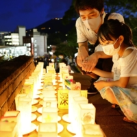 DNA analysis to determine genetic impact of Japan's atomic bomb victims