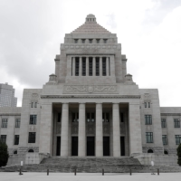 The National Diet building in Tokyo | BLOOMBERG