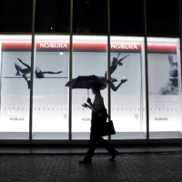 Nomura seeks M&A bankers as Japan deals surge during pandemic