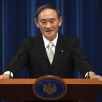 Bolder domestic vision in Suga's Diet speech, but diplomacy unchanged