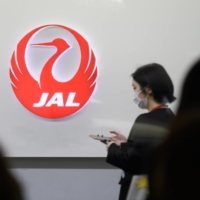 JAL, ANA consider raising funds to help reduce pandemic-related losses