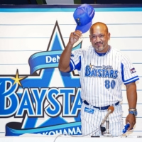 BayStars manager Alex Ramirez leaves a news conference in Yokohama on Saturday after announcing his intention to resign after the season. | KYODO