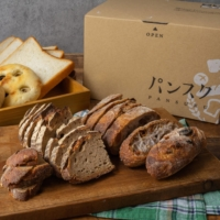 Pan For You is a startup based in Gunma Prefecture that delivers gourmet bread produced by a selection of bakeries for a set monthly fee. |