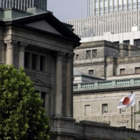 The Bank of Japan cut its growth forecast for the current year while keeping its key interest rates unchanged Thursday. | BLOOMBERG