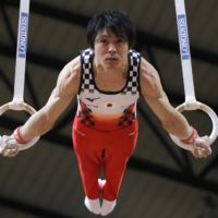 Olympic men's champion Kohei Uchimura tests positive for coronavirus