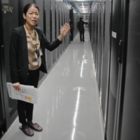 Sakura Internet Inc.'s data center in Ishikari, Hokkaido | KYODO