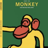 Literary magazine Monkey serves up a full meal of delights