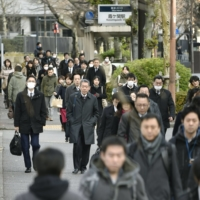 Japanese business leaders target overwork among country's bureaucrats