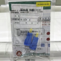 A blood-sampling kit to check whether people have coronavirus antibodies | PROTECTS CO. / VIA KYODO