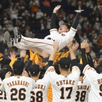 Giants wrap up pennant race by winning franchise's 38th Central League crown
