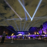 A light-up event is held at Ueno Zoo in Tokyo on Friday. | KYODO