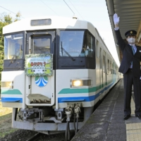 The first train departs Marumori Station in Miyagi Prefecture on Saturday as the Abukuma Express Line fully resumes operations the same day. | KYODO
