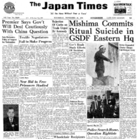 1970 | THE JAPAN TIMES