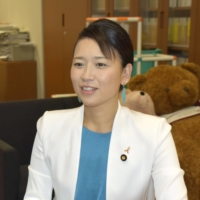In the recent vote to select a new prime minister, lawmaker Takae Ito gained one vote, much to her surprise. | KYODO