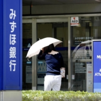 Pandemic spurs idle workers in Japan to engage in moonlighting