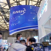 Developing the quality of Semiconductor Manufacturing International Corporation's products could help China achieve further technological self-reliance, rather than leaning on Taiwan for manufacturing and know-how. | REUTERS