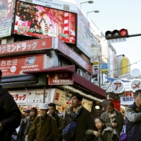 Rethinking the nation's dependence on Tokyo