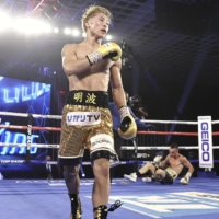 Unbeaten Naoya Inoue KOs Jason Moloney in bantamweight title fight