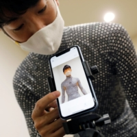 Zozo says new body-measuring suit overcomes flaws of original