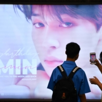 K-pop's social media power spurs Thailand's youth protests