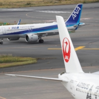 The air transport sector logged a net loss of ¥349.7 billion ($3.3 billion) in the six-month period as stay-at-home requests aimed at curbing novel coronavirus infections dented travel demand. | REUTERS