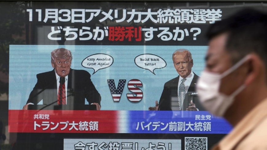 Future direction of U.S.-Japan relationship in balance as election results stall