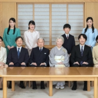 The imperial family is pictured at the Imperial Palace on Dec.  3, 2018. | IMPERIAL HOUSEHOLD AGENCY / VIA KYODO
