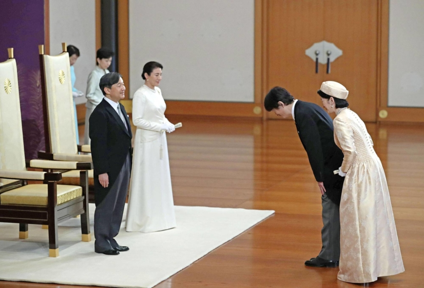 Crown Prince Akishino and Crown Princess Kiko bow before Emperor Naruhito and Empress Masako during the emperor's enthronement on May 1, 2019, at the Imperial Palace in Tokyo. | KYODO