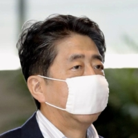 Coronavirus lurks behind half of Japan's 2020 buzzwords