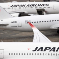 JAL to use biofuels made from household waste starting fiscal 2022