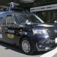 Test of self-driving taxi begins in Tokyo