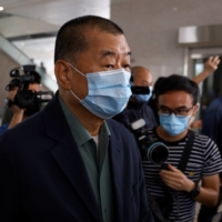 Jimmy Lai, a Hong Kong media mogul and pro-democracy activist who has fallen foul of the authorities, tweeted on Oct. 1 that Trump's reciprocity toward the Chinese Communist Party has been effective. | REUTERS
