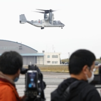 GSDF starts Osprey test flights at Camp Kisarazu in Chiba