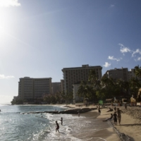 Hawaii exempts travelers from Japan from quarantine