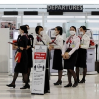 JAL's first capital increase since its relisting in 2012 comes as the industry struggles amid a slump in air travel due to the pandemic.  | REUTERS